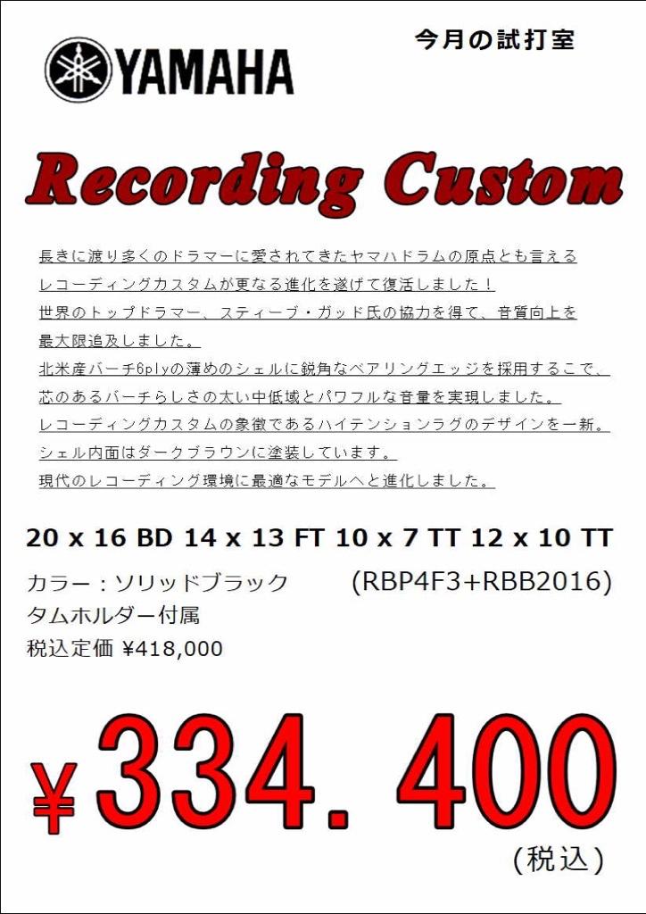 fc2blog_2021050120023275a.jpg
