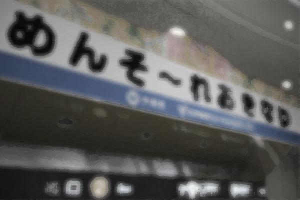 entry_img_7519.jpg