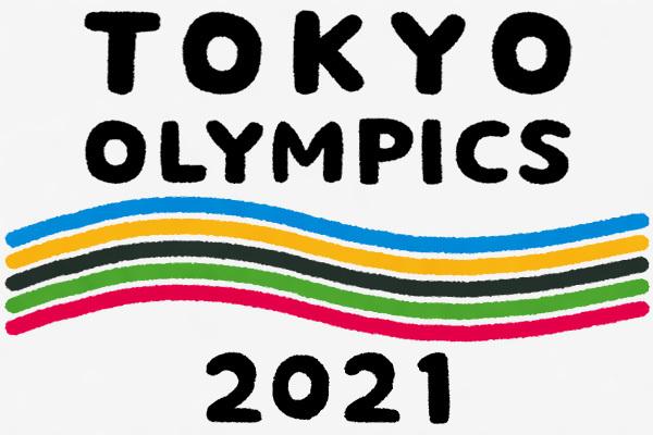 【ノーガード】政府、東京五輪で外国人客を大規模受け入れへ ワクチン接種なし 交通機関利用に制限なし