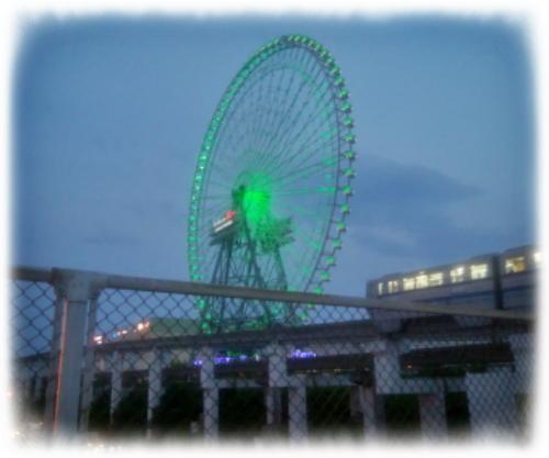 green1b.png