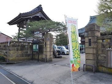 0407asaichi1.jpg