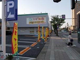 0430sugiyakkyoku.jpg