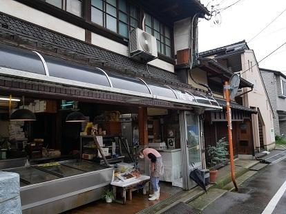 0721sakanaya.jpg