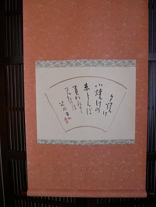 1027yuuyakekoyake.jpg