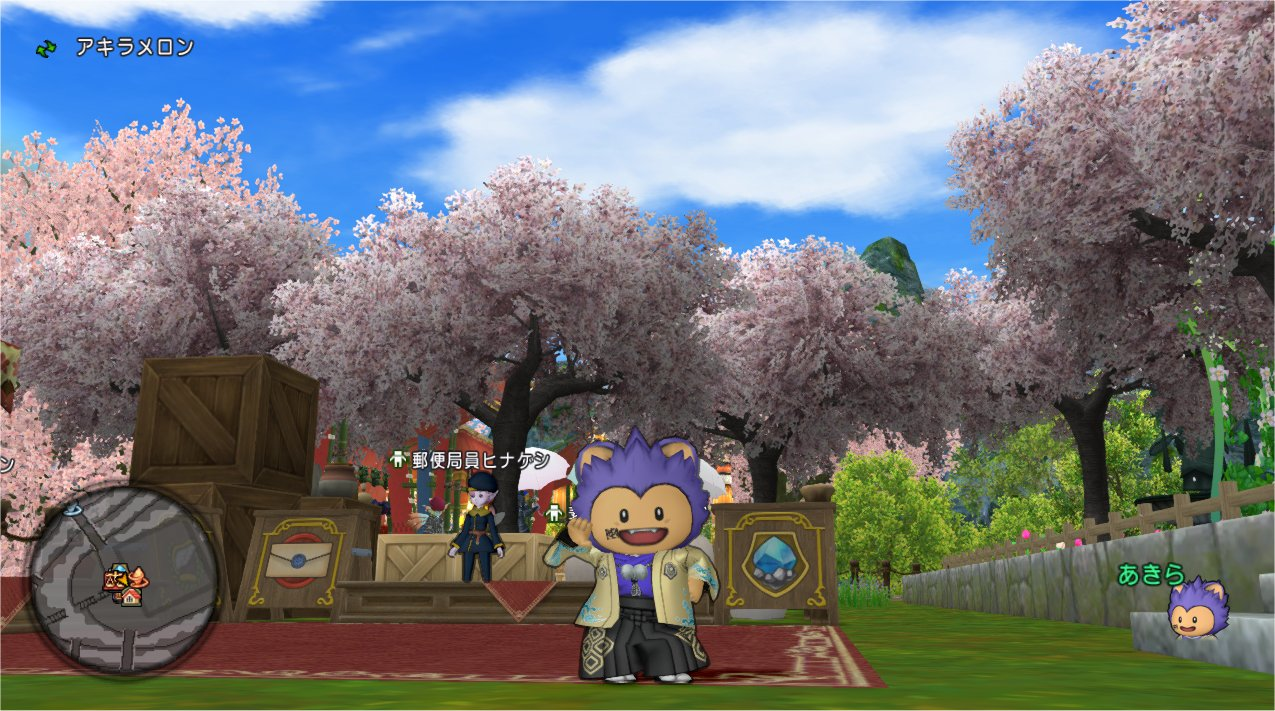 20200319桜