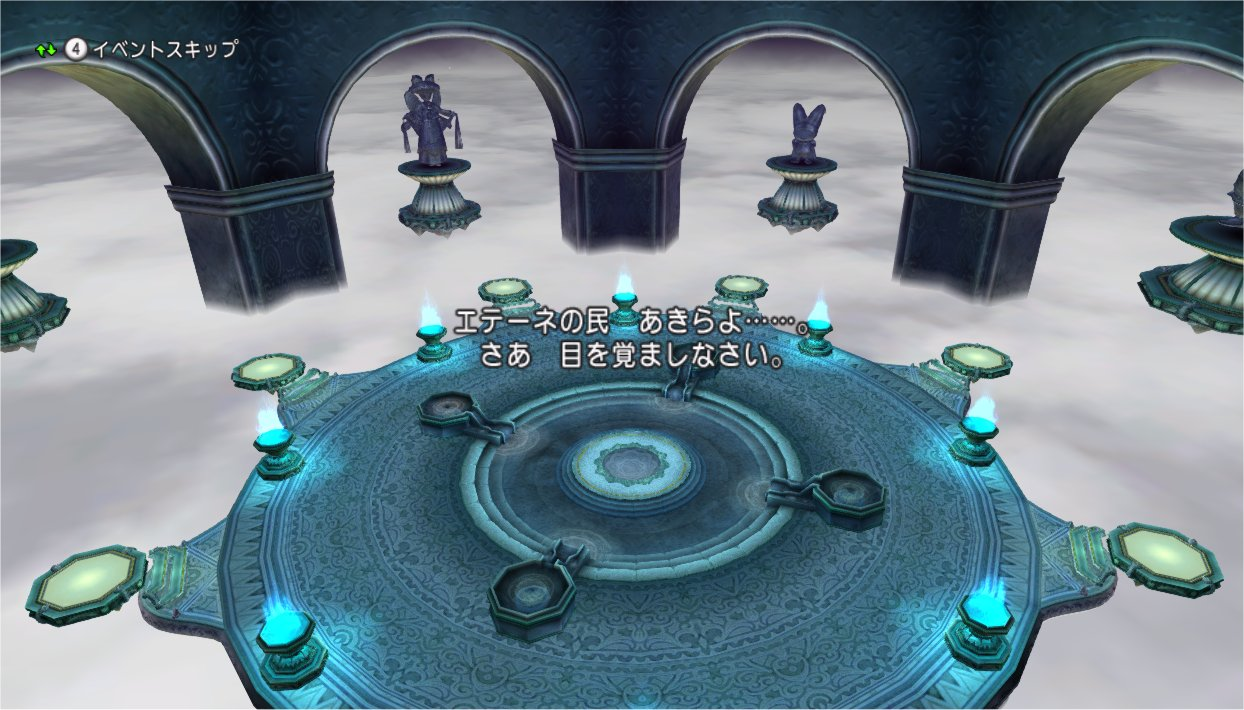 20200408光の神殿