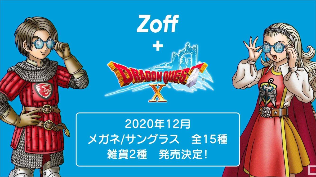 20201031Zoff1.jpg