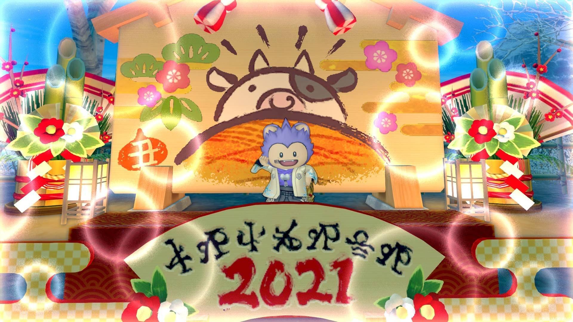 20210101新年