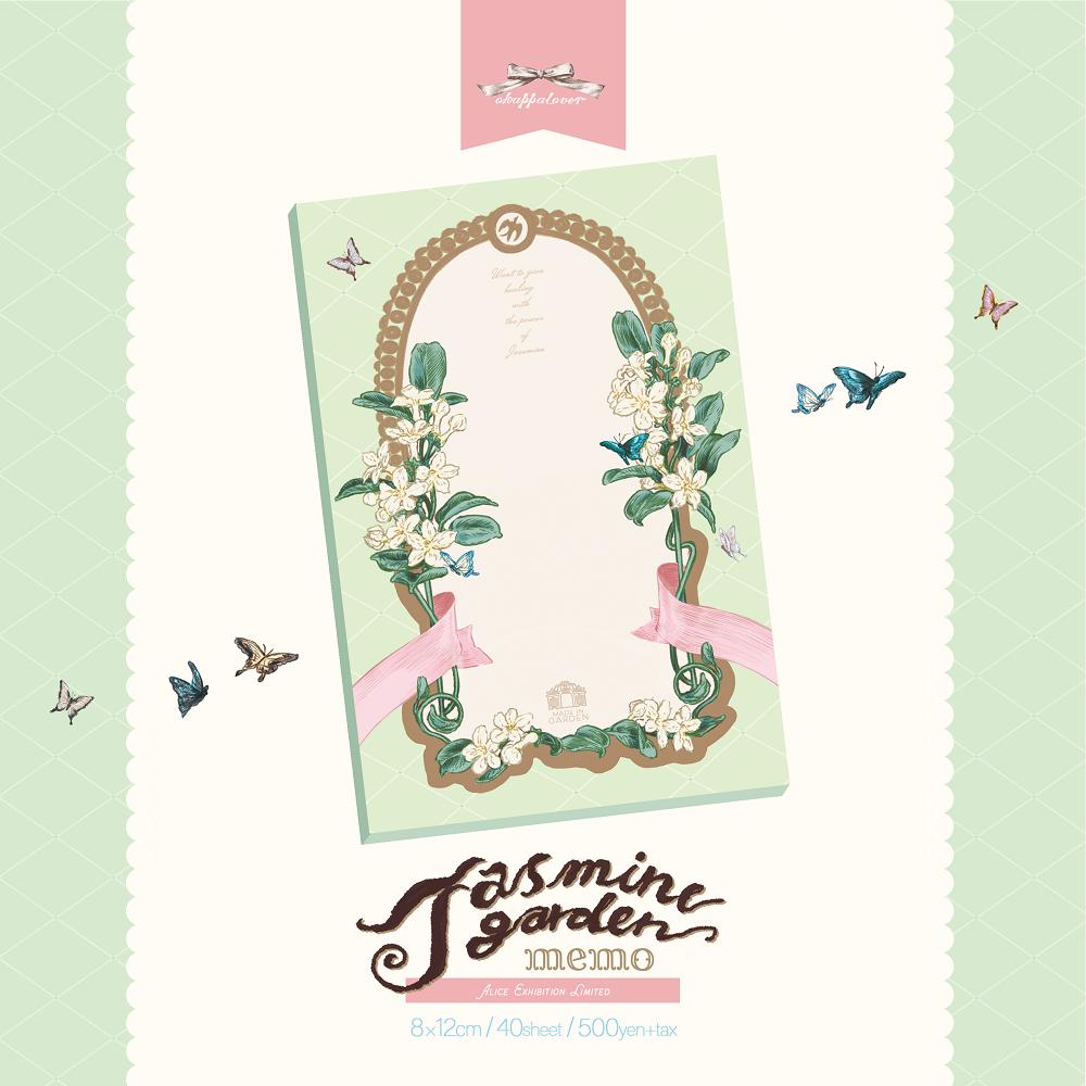 jasminememo-POP.png
