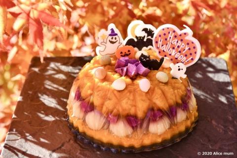 2m ハロウィン2020ケーキ - コピー - コピー