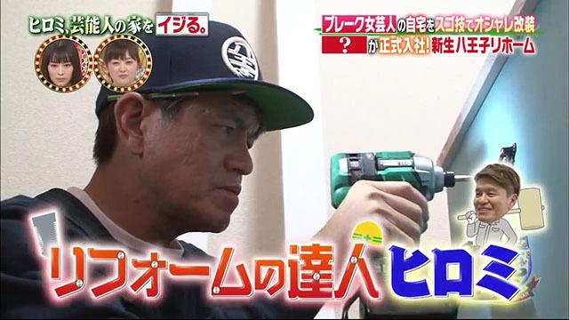 diy-hiromi-ariyoshiseminar160418-takizawahideaki-002.jpg