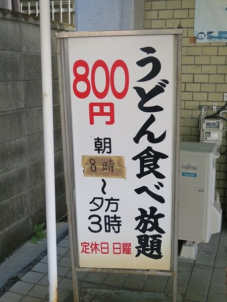 200320IMG_1549.jpg