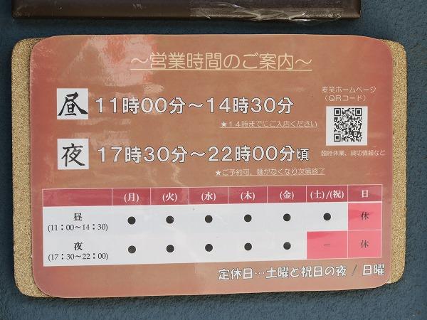 200321IMG_1634.jpg
