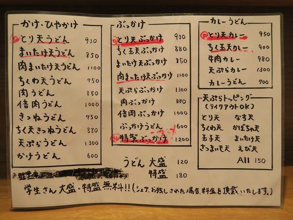 200329IMG_1782.jpg