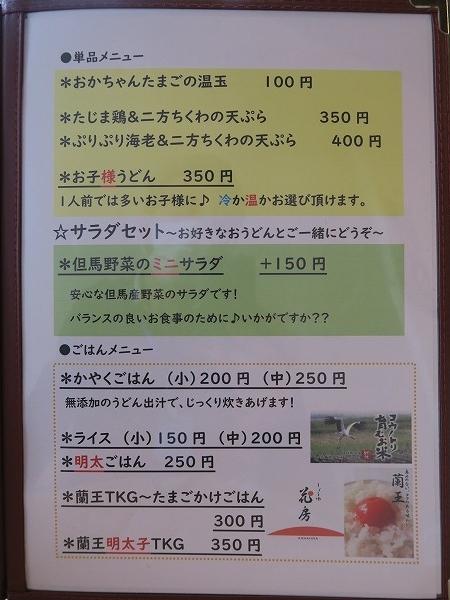 200426IMG_2098.jpg