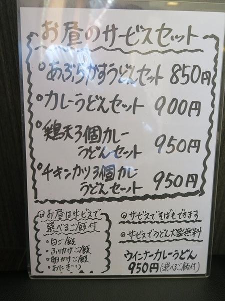 200505IMG_2191.jpg