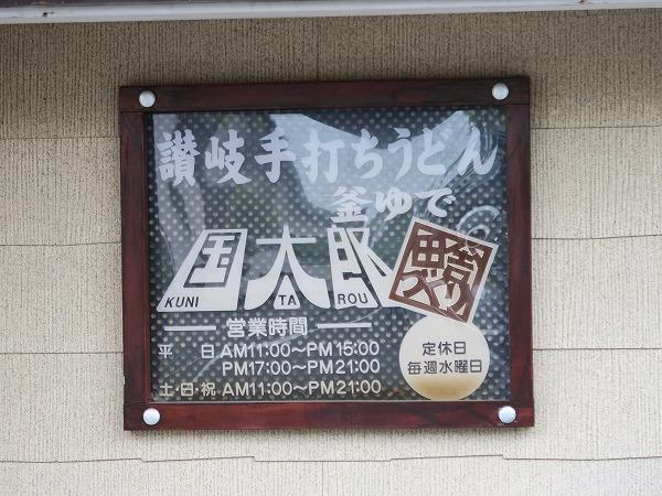 200510IMG_2297.jpg