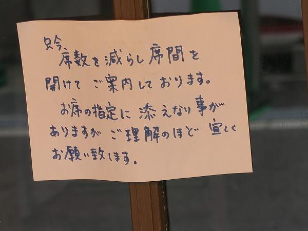 200521IMG_2321.jpg