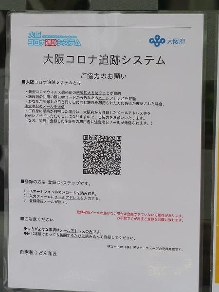 200612IMG_2560.jpg
