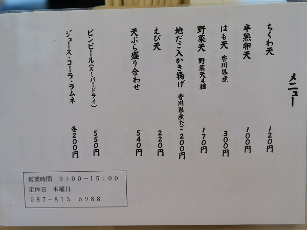 200620IMG_2734.jpg