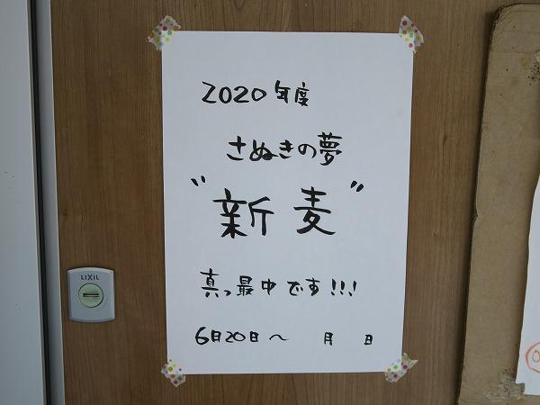 200624IMG_2807.jpg