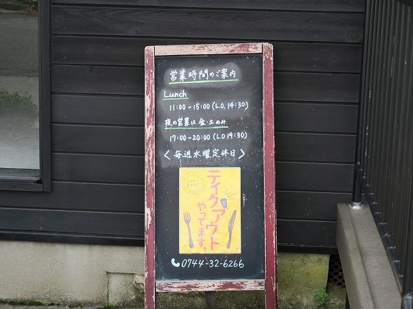 200627IMG_2833.jpg