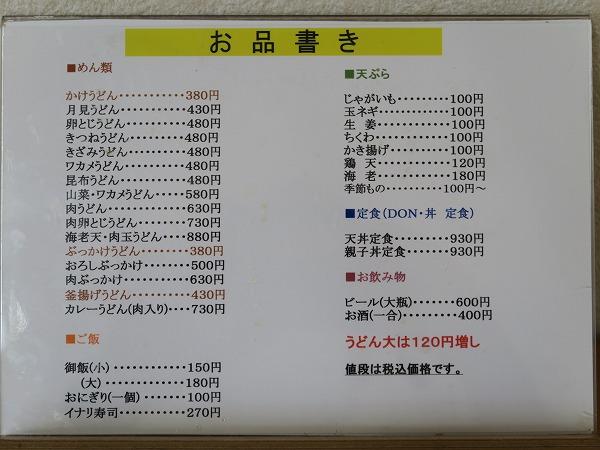 200628IMG_2869.jpg