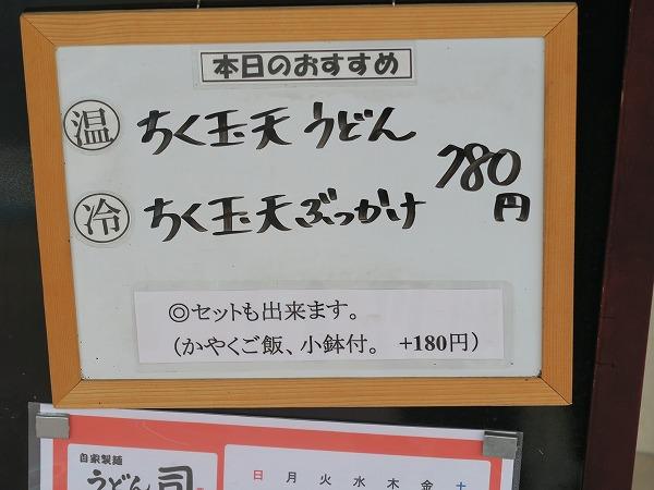 200711IMG_2924.jpg