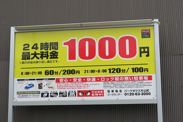 200711IMG_2953.jpg