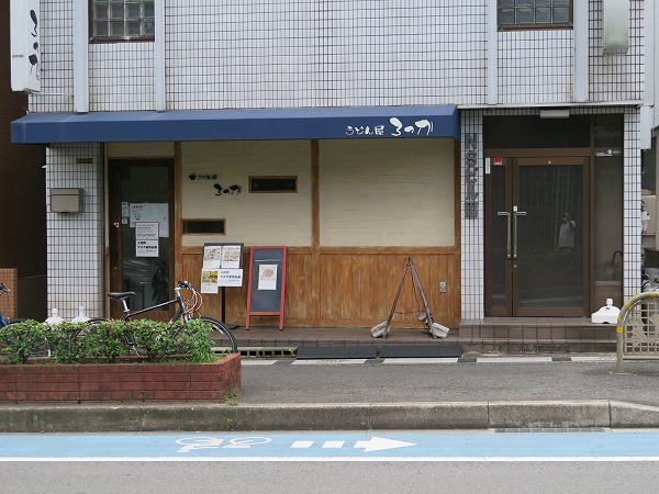 200712IMG_2975.jpg