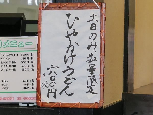 200719IMG_3013.jpg