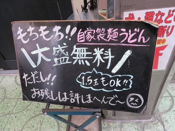 200802IMG_3188.jpg