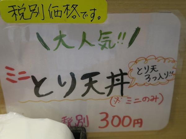 200802IMG_3190.jpg