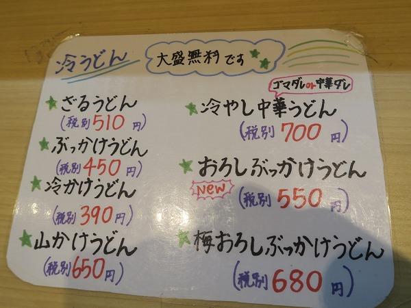 200802IMG_3193.jpg