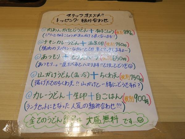 200802IMG_3194.jpg