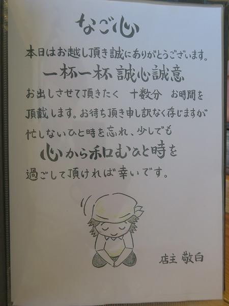 200815IMG_3326.jpg
