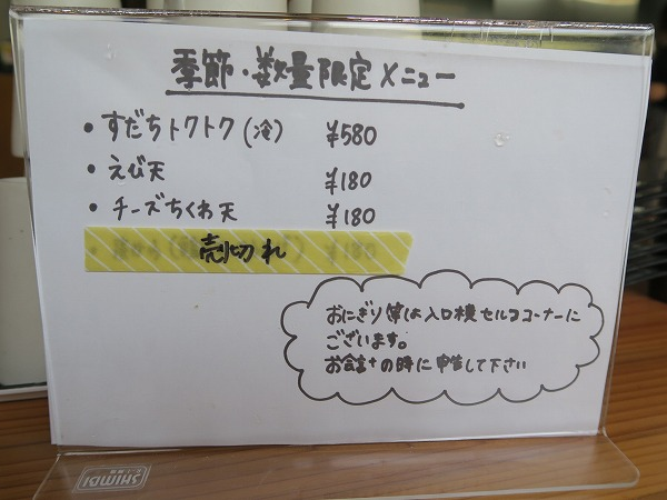 200822IMG_3503.jpg