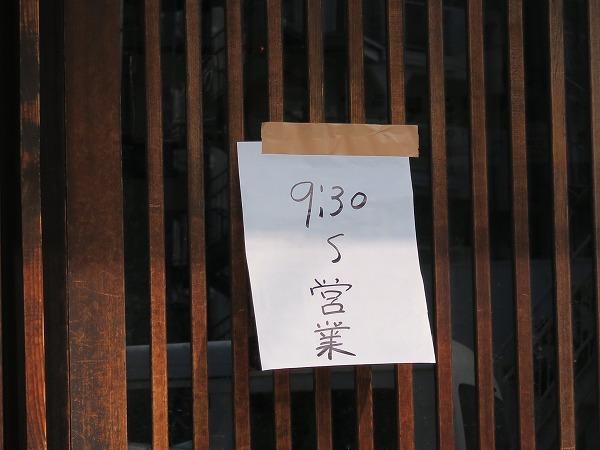 200822IMG_3519.jpg
