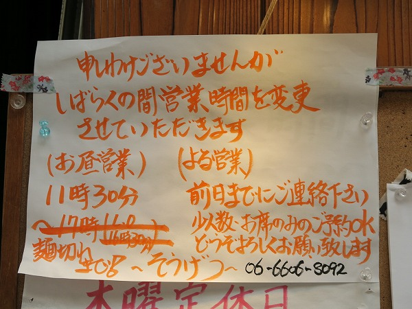 200823IMG_3603.jpg