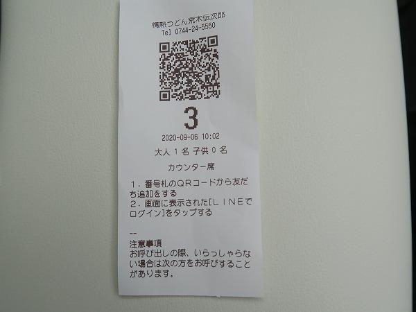 200906IMG_3705.jpg