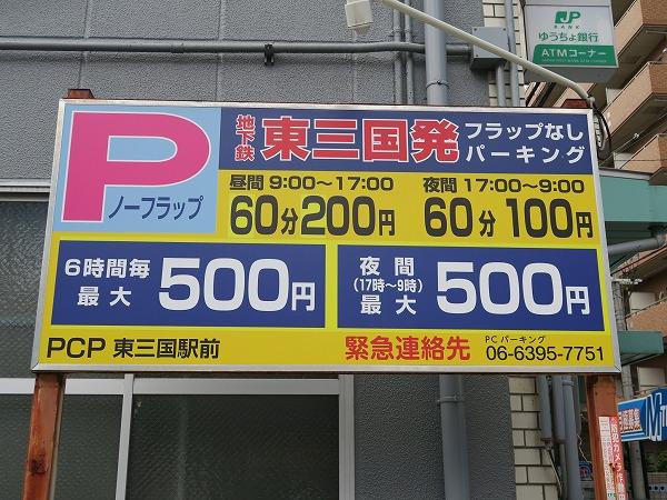 200912IMG_3732.jpg