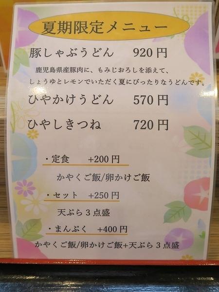 200912IMG_3742.jpg