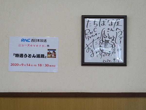 200919IMG_3927.jpg