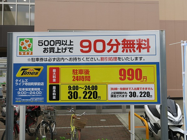 201010IMG_4181.jpg