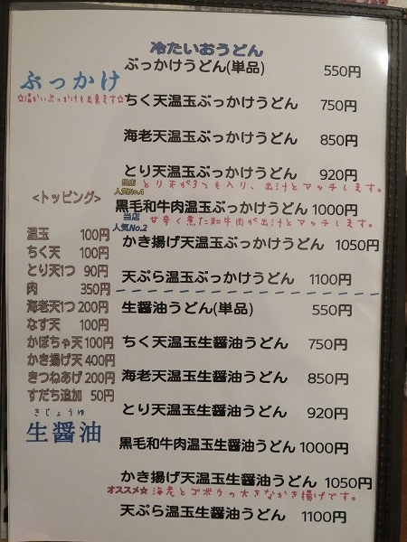 201010IMG_4196.jpg