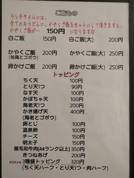 201010IMG_4201.jpg