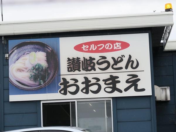 201017IMG_4349.jpg