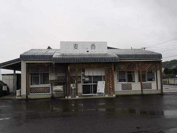 201017IMG_4412.jpg