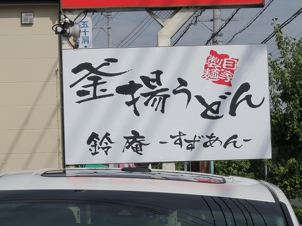 201107IMG_4746.jpg