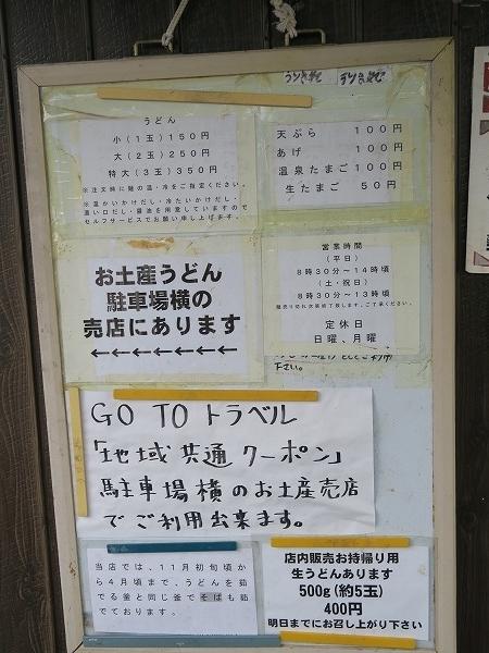 201113IMG_4787.jpg